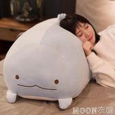 角落生物玩偶公仔毛絨玩具軟體靠墊韓國女生可愛萌懶人睡覺大抱枕 moon衣櫥 YYJ
