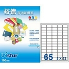 《享亮商城》US4274-20 多功能標籤(35) Uuistat(20張/包)