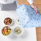 ♚MY COLOR♚加厚鋁箔保溫罩(特大) 飯菜罩 餐桌 防蒼蠅 食物 水果 蚊蟲 野餐 可摺疊【B02-1】