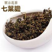 七葉膽 散茶 天然花草茶 單方草本茶 健康茶飲 75克 【正心堂】