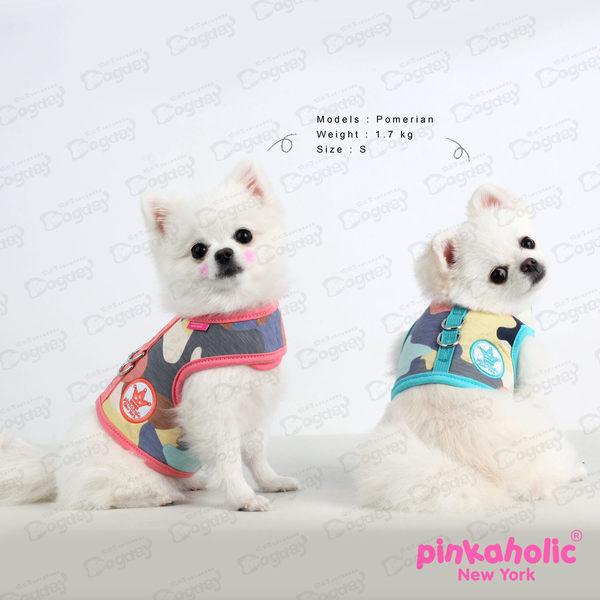 紐約《Pinkaholic》色彩美學胸背B款附《同款設計牽繩》完美搭配L號 桃粉迷彩/藍迷彩 胸背帶項圈