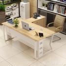 辦公桌單人老板辦公桌總裁桌經理主管電腦桌...