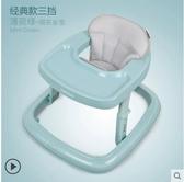 學步車嬰兒學步車多功能防o型腿側翻8-18個月男女寶寶多功能 【全館免運】