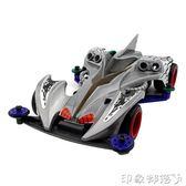 四驅車玩具四驅兄弟天宮迷你疾速電動軌道跑道大型改裝成品車 全館免運
