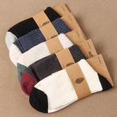 冬季保暖襪子 秋冬加厚保暖雙針男襪男士中筒精梳全棉襪子中長腰簡 俏女孩