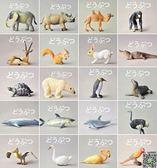 動物模型 出口全新散貨仿真動物模型玩具野生老虎大象長頸鹿全26種T