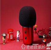 麥克風C1全民K歌麥克風 蘋果7安卓手機通用電容話筒專用唱歌神器 爾碩數位3c