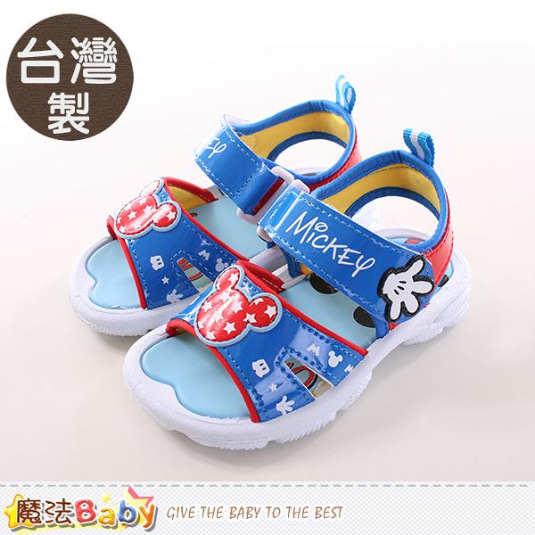 兒童涼鞋 台灣製迪士尼米奇正版涼鞋 魔法Baby