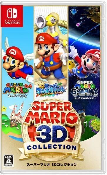 【玩樂小熊】Switch遊戲 NS 超級瑪利歐 3D 收藏輯 Super Mario 3D All-Stars 日文版