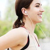 三星s7耳機原裝s6 s7edge c5 c7 c9pro a9入耳式通用手機有線 英雄聯盟