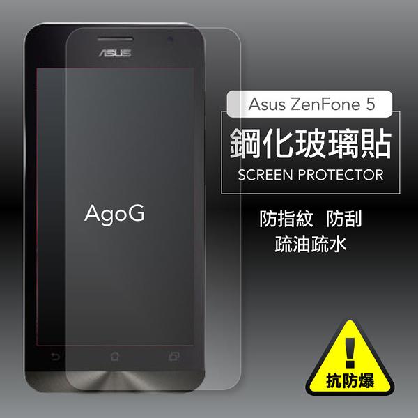 保護貼 玻璃貼 抗防爆 鋼化玻璃膜 ZenFone 5(5.0) 螢幕保護貼 A500CG