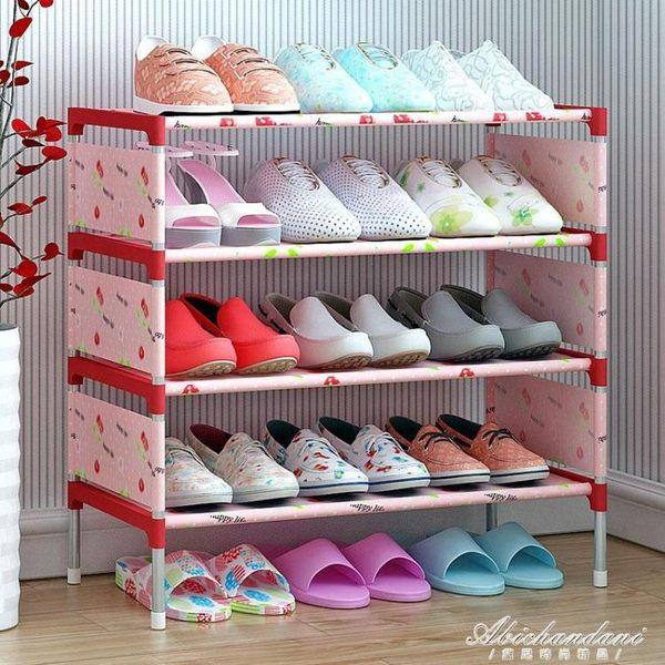 居家收納 宿舍置物收納鞋架簡易多層鞋架 鞋櫃布藝組合鞋架 NMS黛尼時尚精品