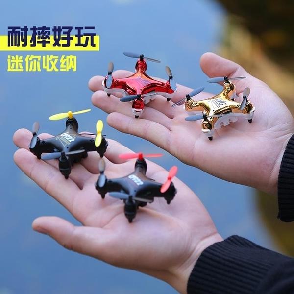 空拍機 小型迷你無人機小學生航拍高清飛行器兒童玩具抖音遙控飛機航模 叮噹百貨