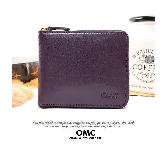 OMC - 原皮魅力真皮系列拉鍊短夾 - 神秘紫