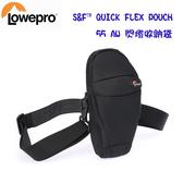 LOWEPRO 羅普 S&F 閃燈收納袋 55 AW Quick Flex Pouch 55AW 黑