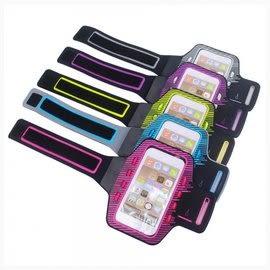 ♢Just-Play 捷仕特♢ 夜間戶外運動LED發光 手機臂套 5.5吋手機