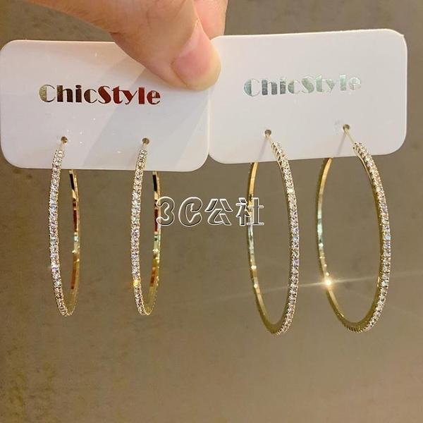耳環 S925銀針歐美風網紅HOOP金屬鑲鉆夸張韓國耳環潮人個性耳圈飾女