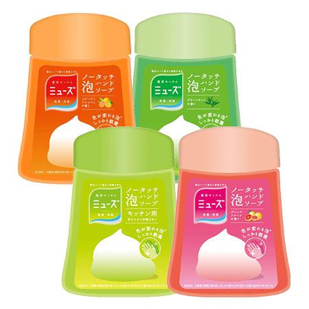 日本 MUSE 泡沫補充液 補充罐 補充包 洗手液 清潔 廚房 廁所 浴室 洗手慕斯 洗手