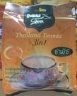 泰國MUZ Tea 三合一奶茶...