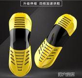 烘鞋器 乾鞋器除臭伸縮成人加熱家用哄鞋子烘乾機烤鞋暖鞋器  第六空間
