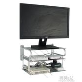 鋁合金電視機頂盒架子路由器投影儀壁掛式收納盒支架托架置物架ATF 韓美e站