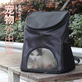 寵物背包貓外出便攜雙肩胸前包貓貓書包外出箱貓籠子貓咪用品貓包