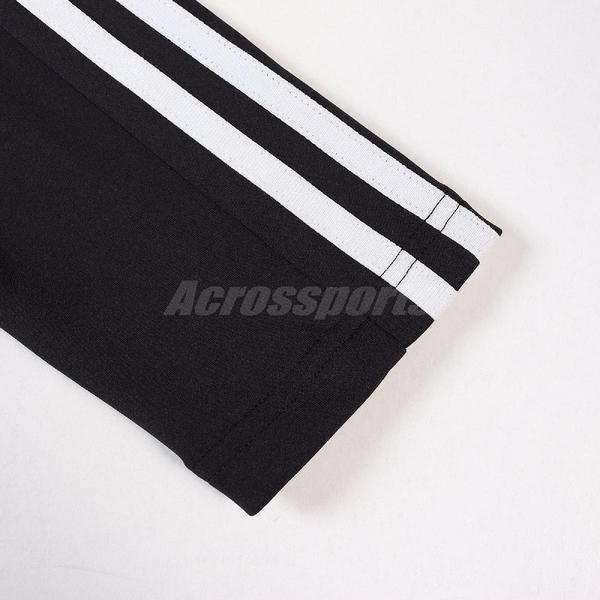 adidas 長褲 Designed 2 Move High-Rise 3 Stripes 7/8 Sport Tights 黑 白 女款 運動褲 專業 運動休閒 【ACS】 GL4040