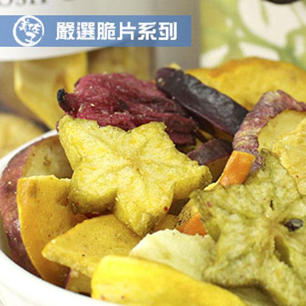 美佐子.嚴選脆片系列-綜合水果脆片(130g/包,共四包)﹍愛食網