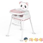 寶寶餐椅吃飯可折疊便攜式家用嬰兒椅子多功能餐桌【淘嘟嘟】