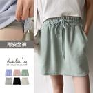 LULUS特價【A05200113】K自訂款鬆緊綁帶短裙附安全褲M-L6色