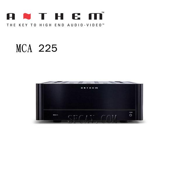 【勝豐群新竹音響】Anthem MCA225  後級擴大機  (Wadia/Pass/Denon)