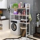 衛生間置物架浴室收納落地多功能馬桶廁所洗手間滾筒洗衣機置物架