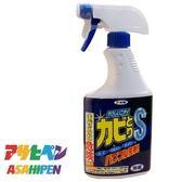 日本原裝進口 新日本一番 去霉除垢劑 500ml ASAHIPEN