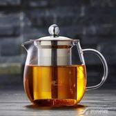 玻璃功夫茶壺花茶茶具套裝 家用加厚耐熱過濾煮茶泡茶壺 樂芙美鞋