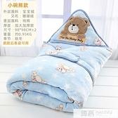 新生兒包被嬰兒抱被純棉初生寶寶用品被子春秋冬季加厚抱毯包巾 韓慕精品