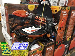 [COSCO代購] O-GRILL PORTABLE BBQ O-GRILL携帶型烤肉爐 寬56X高21X深57(CM)_C115282