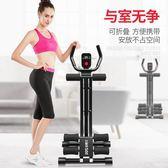 炫彩磁控俏折健身車懶人收腹機腹部運動健身器材家用鍛煉腹肌訓練美腰器美腰機wy
