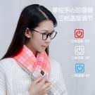 電熱圍巾智能發熱充電圍巾韓版防寒男女通用加熱圍《微愛》