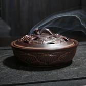 蚊香爐家用大號熏香爐室內蚊香盤托仿古創意陶瓷盤香爐檀香蚊香 遇見生活