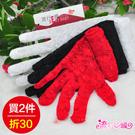 全蕾絲手套~新娘禮服配件加分性感手套單品*流行E線B027