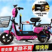 電動車兒童座椅前置電動自行車摩托車踏板車寶寶安全坐椅子電瓶車CY『小淇嚴選』