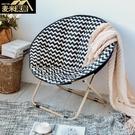摺疊躺椅月亮椅懶人椅太陽椅午休靠背椅簡約休閒椅ins北歐網紅椅 ATF 夏季狂歡
