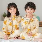 春秋季兒童睡衣純棉長袖女孩公主開扣小男孩家居服空調服大童套裝 蘿莉新品