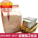 【池上鄉農會】都禮思紅藜沙琪瑪(8袋/包)