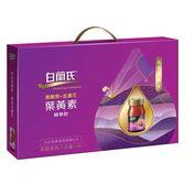 白蘭氏葉黃素禮盒(60mlx8入)6盒