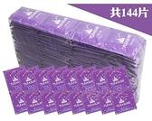 樂趣 超薄 ULTRATHIN 144片 C016 (保險套/衛生套/顆粒/果味/加厚/超薄/螺紋/激情/快感/入【套套先生】