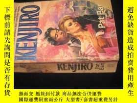 二手書博民逛書店Kenjiro罕見A Novel of Nineteenth-Century Japan 健次郎【英文原版】小32