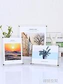 簡約壓克力相框水晶擺台裝裱七寸A3a4畫框個性創意照片海報框掛墻