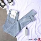 熱賣窄管褲 高腰彈力牛仔褲女九分褲2021秋季新款淺色顯瘦緊身小腳褲女鉛筆褲 coco