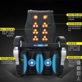 按摩椅多功能家用老年人電動沙發椅 頸部腰部全身按摩器小型揉捏 NMS街頭潮人